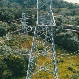 Inspeção de linhas de transmissão